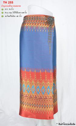 Thai silk Sarong_DTH255