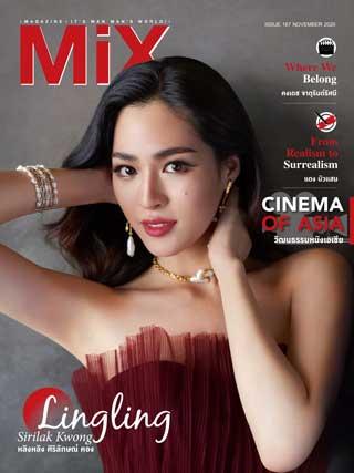 MIXMAGAZINE/mix-magazine-november-2020
