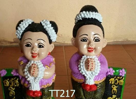 Terracotta217