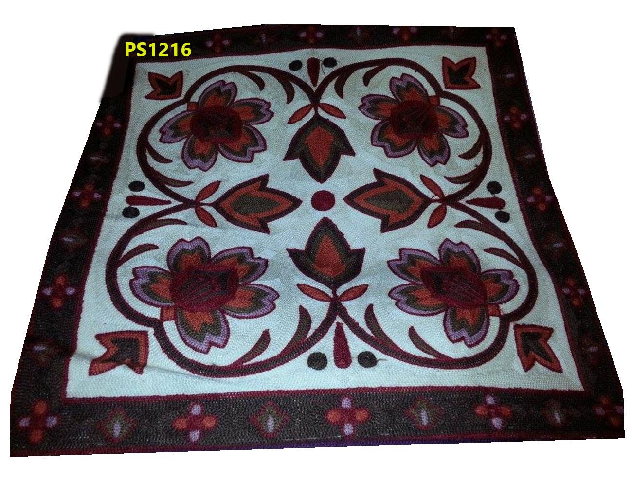 Cushion Cover 1216