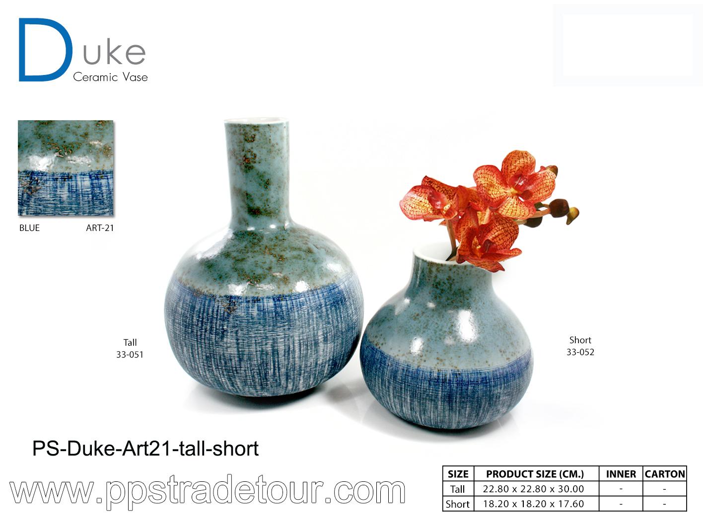PSCV-Duke-Art21-tall-short