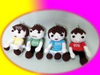 Crochet Doll Keyring-SANY0050-1