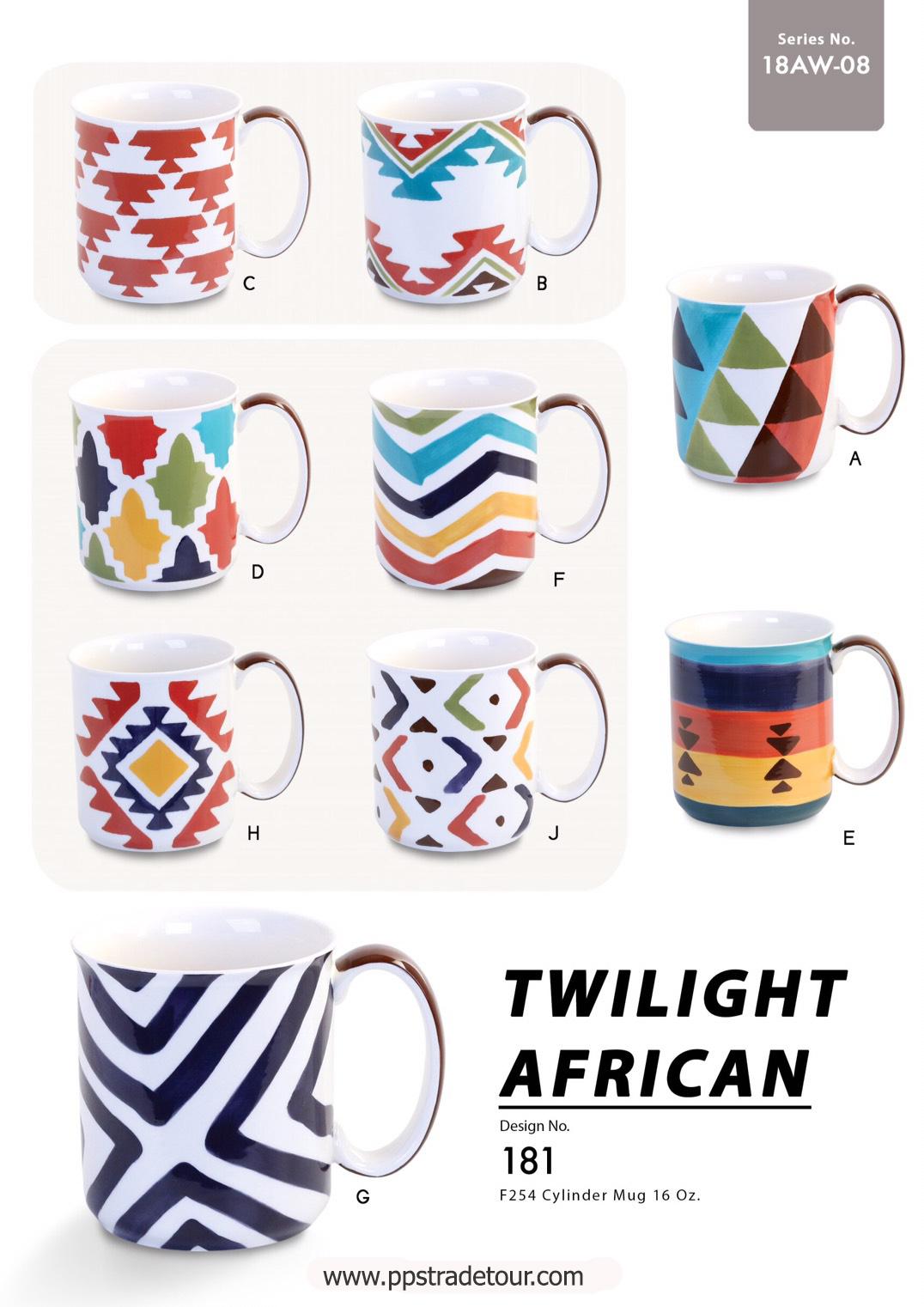 Twilight African-Ceramic Mug 16 Oz.