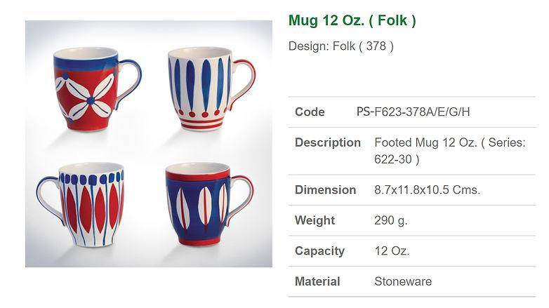 Ceramic mug 12 oz.- folk.jpg