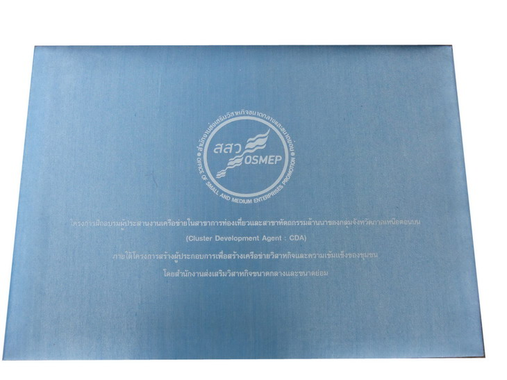 Certificate Cover-02