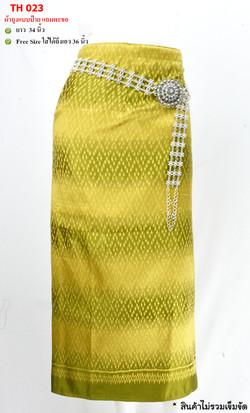 Thai silk Sarong_DTH023