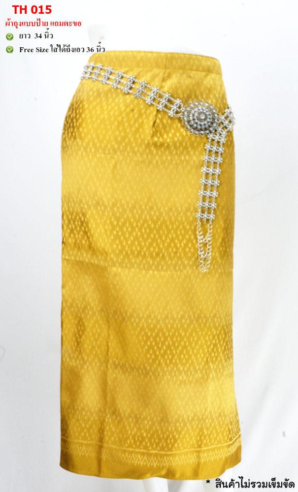 Thai silk Sarong_DTH015