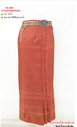 Thai Silk Side folding - TA003