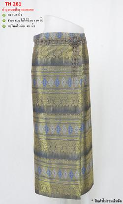 Thai silk Sarong_DTH261