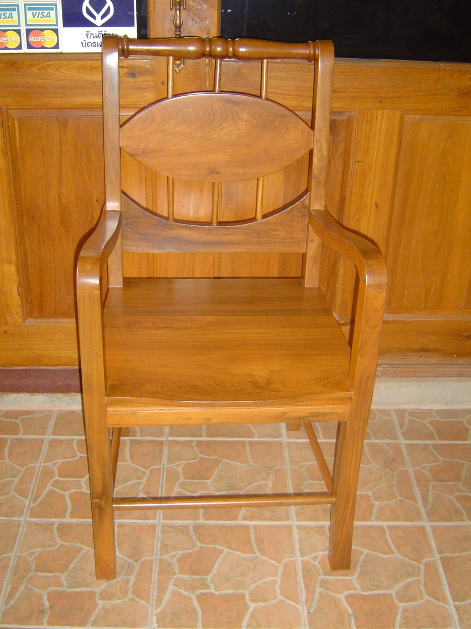Antique Chair-sn002-1
