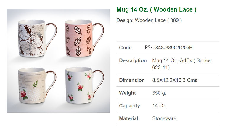 Ceramic mug 14 oz.Wooden lace.jpg