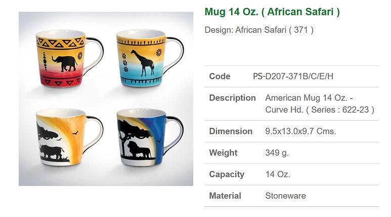 Ceramic mug 14 oz.-Afreican Safari.jpg