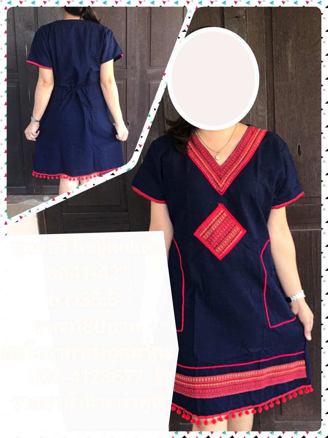 Cotton Dress-BNB-CMCD010