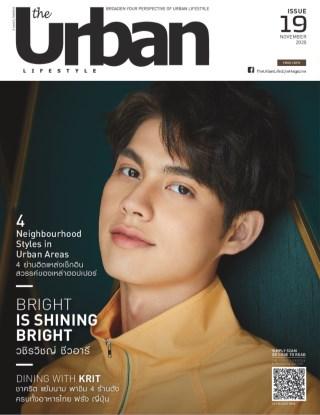 MERCEDESME/the-urban-lifestyle-issue-19