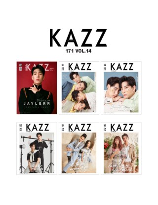magazine/MAGAZINE/kazzmagazine-kazzmagazine-171