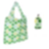 Foldable Handy Shopping Bag .png