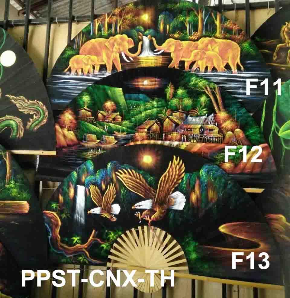 PPS- Wall Flannel Fan Paint-44