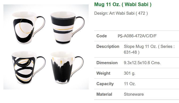 ceramic mug 11 oz -wabi.jpg