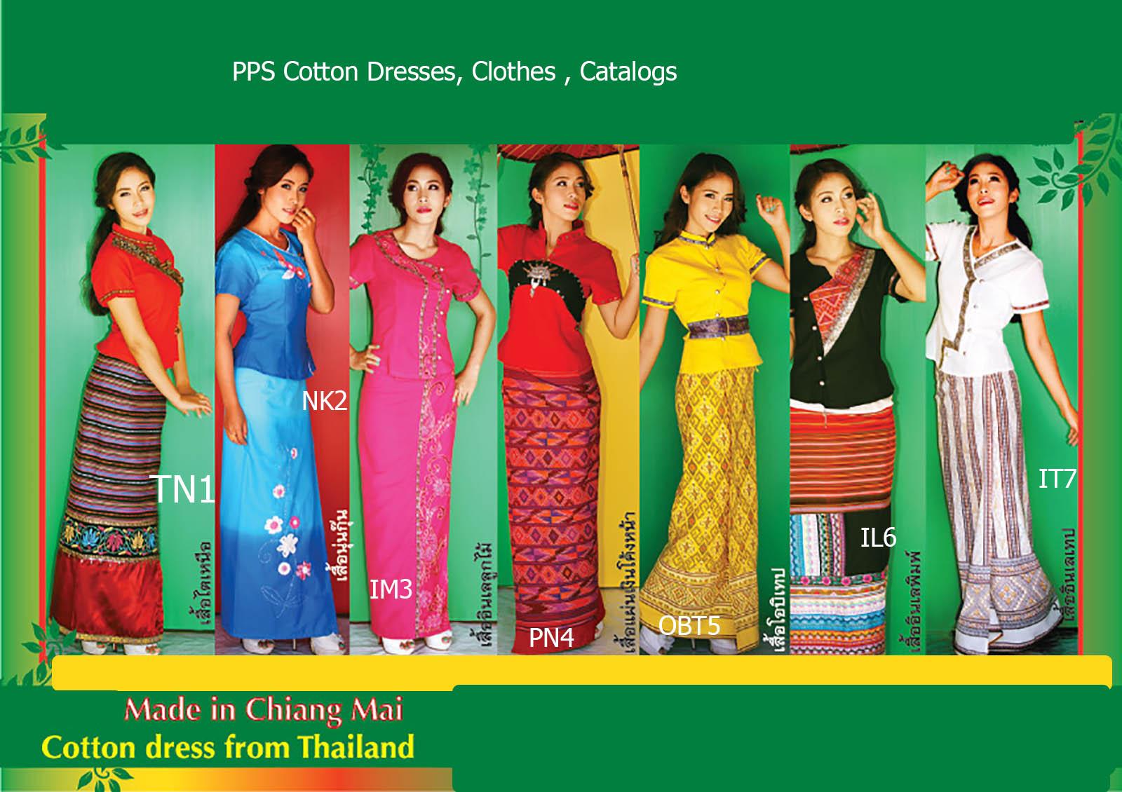 PPS-CottonDressCatalogs