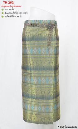 Thai silk Sarong_DTH262