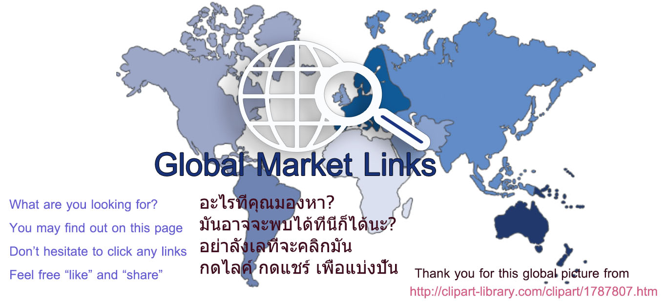 GlobalMarketLinks
