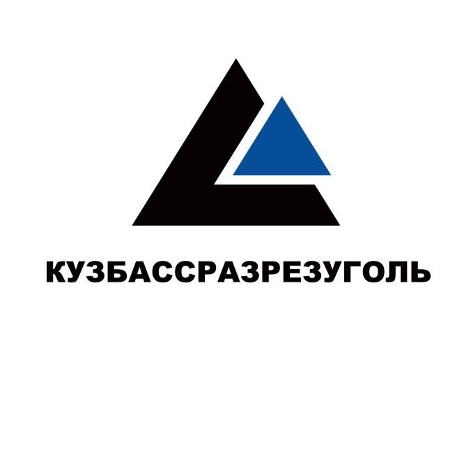 Кузбассразрезуголь