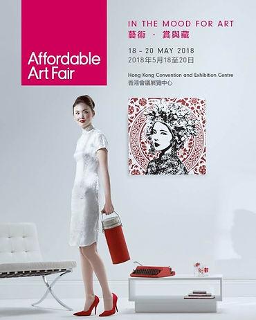Showcase at Affordable Art Fair Hong Kong 2018
