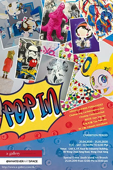 """""""Pop In"""" Group Exhibition"""