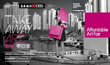 Affordable Art Fair Hong Kong 2014