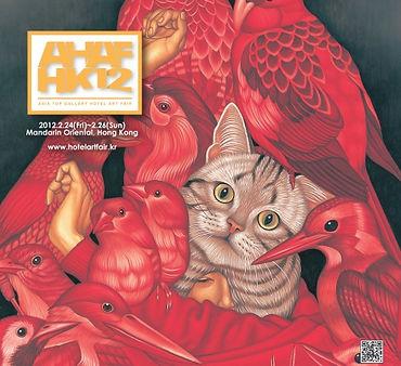 a gallery showcase at AHAF HK 2012
