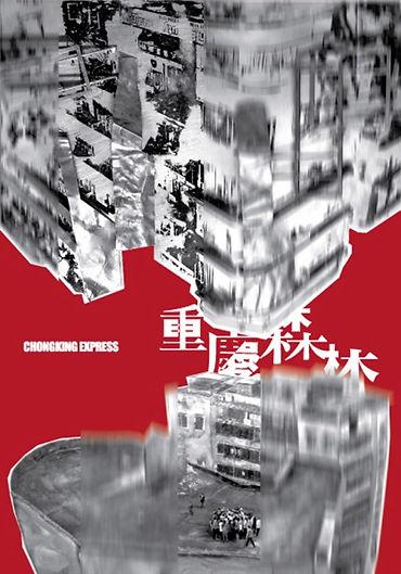 CHONGKING express