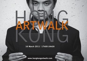a gallery at Hong Kong ARTWALK 2011