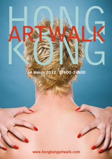 a gallery at Hong Kong ARTWALK 2012