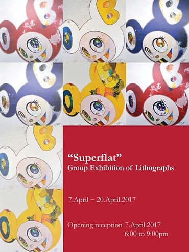 """""""Superflat"""" Group Exhibition of Lithographs"""