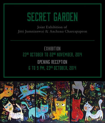 "The Joint Exhibition – ""Secret Garden"""