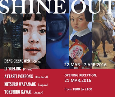 Shine Out - Group Exhibition of Asia Contemporary Art