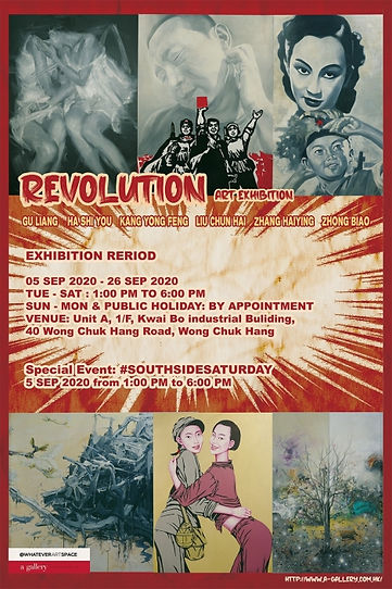 """Revolution"" Group Exhibition"