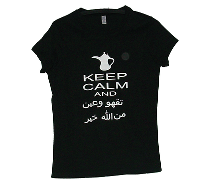 KeepCalm tgahwa t-shirt