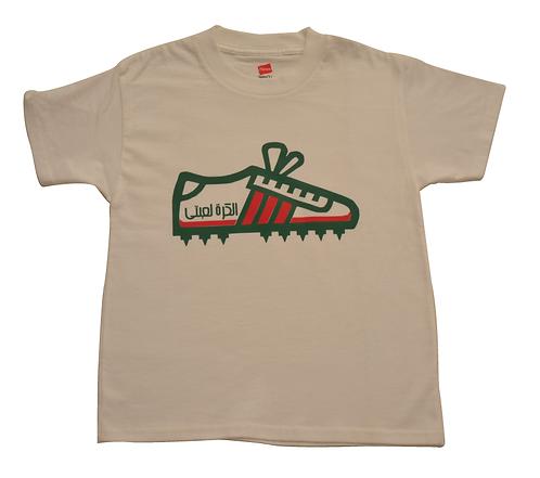 Alkoora l3bty t-shirt