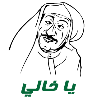 Fouad t-shirt