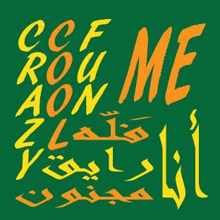 Crazycoolfun t-shirt