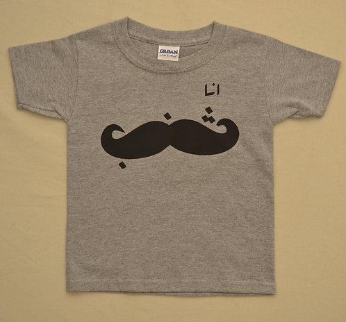 Mustache Shanab t-shirt
