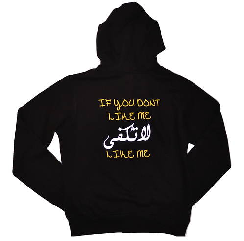 If you dont like me hoodie لا تكفى