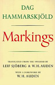 Markings by Dag Hammarskjold