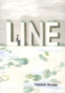 Line 表紙