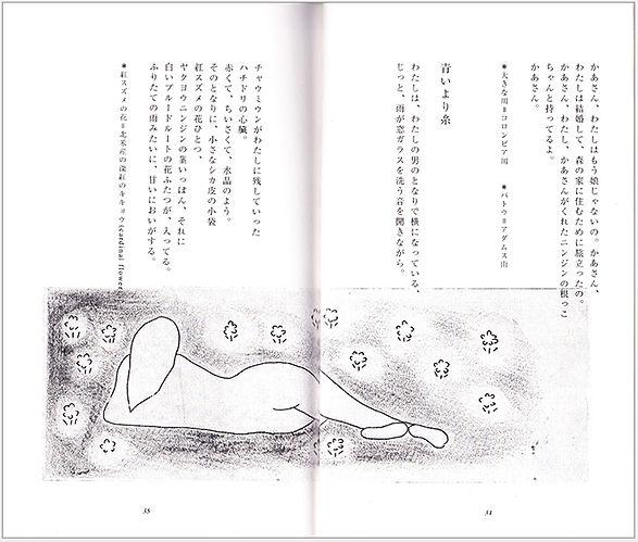 糸ごよみ(中ページ4)