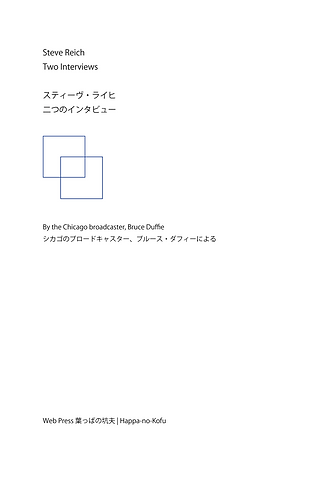 Reich Cover 背4.576.png