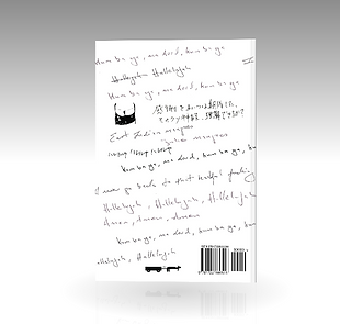 DISPO-review-backcover.png