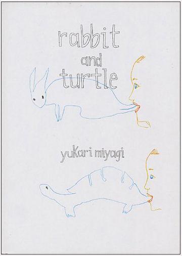 Rabbit and Turtle 表紙