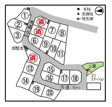 区画2.jpg